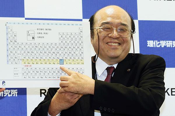 Cientficos japoneses confirman la existencia del elemento 113 de la sin embargo el equipo japons fue el que recopil datos concluyentes para confirmar su existencia urtaz Image collections