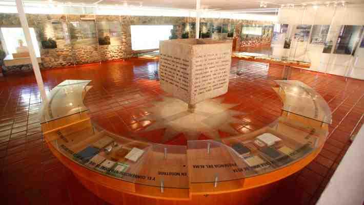 Fotos 360°: Recorre el Museo de Gabriela Mistral en Vicuña
