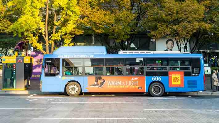 Tecnología e infraestructura: Cómo Corea del Sur transformó su sistema de transporte