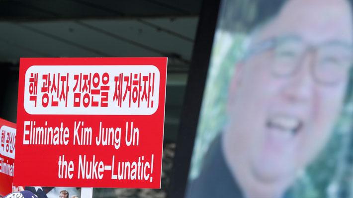 Perú da cinco días al embajador de Corea del Norte para abandonar el país
