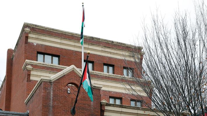 Afirman que Gobierno de Trump cerrará misión palestina en Estados Unidos