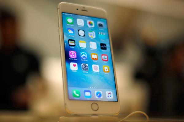 83d78eae680 Hoy llega a Chile el iPhone 6s: Revisa los precios del nuevo teléfono de  Apple