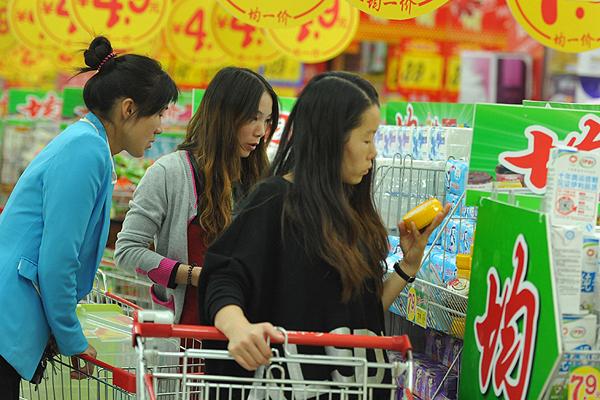Familia o empleo: cómo la nueva política de dos hijos afecta a las mujeres chinas