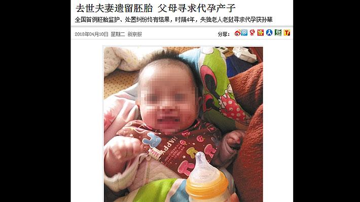 ¿Cómo un niño puede nacer cuatro años después de la muerte de sus padres? Conoce la historia de Tiantian