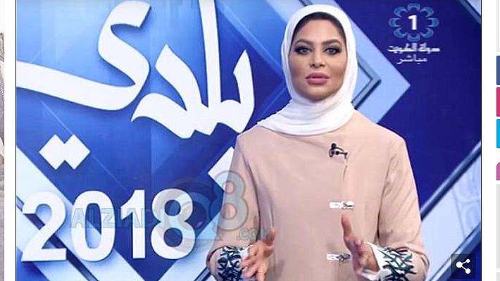 """Presentadora de TV de Kuwait es suspendida por decirle """"guapo"""" a su compañero cuando estaban al aire"""