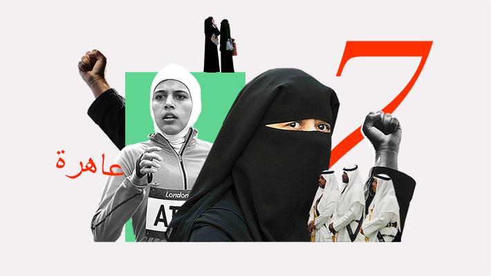 """Desde salir sin """"guardián"""" hasta jugar con una Barbie: Lo que no pueden hacer las mujeres en Arabia Saudita"""