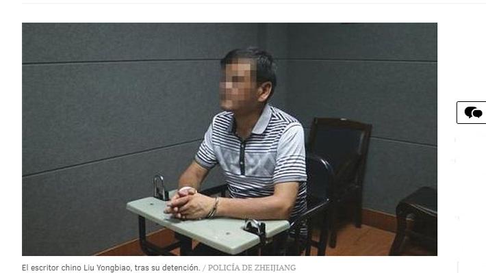 """Por 23 años fue un crimen sin resolver: Condenan a muerte a escritor chino que """"confesó"""" sus asesinatos en un libro"""