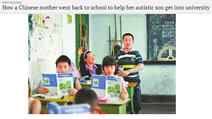 China: Madre dejó su trabajo y regresó al colegio para ayudar en clases a su hijo con autismo