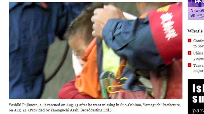 Niño de 2 años sobrevivió tres días completamente solo en un bosque japonés