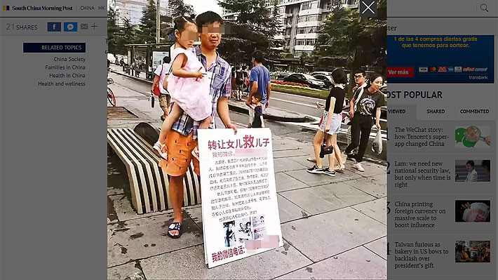 Padres chinos adoptan insólita decisión para costear el tratamiento de su hijo enfermo de leucemia