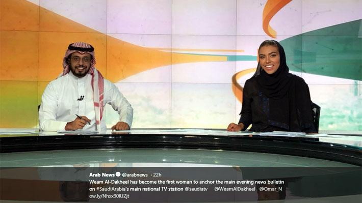 Una mujer conducirá por primera vez el noticiero central del canal estatal de Arabia Saudita