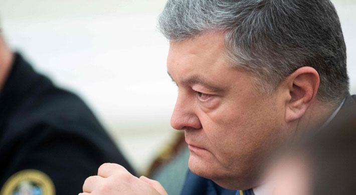 Presidente de Ucrania declara estado de excepción en todo el país tras aumento de tensión con Rusia