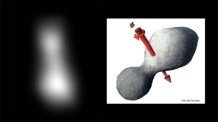 New Horizons envió la primera fotografía de Ultima Thule, su nuevo objetivo en los límites del Sistema Solar