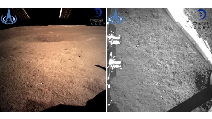 Agencia Espacial de China libera la primera imagen desde el lado oscuro de la Luna