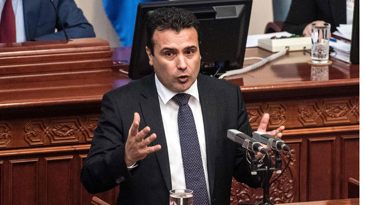 Histórico: Macedonia ya puede cambiar de nombre tras aprobación del Parlamento