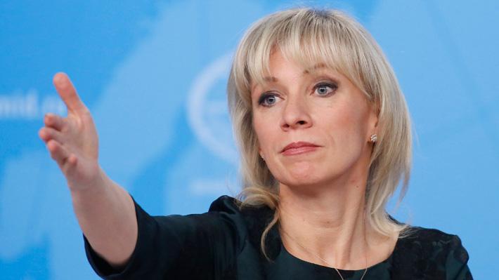 """Rusia se reserva """"el derecho a reaccionar"""" tras salida de EE.UU. de tratado nuclear"""