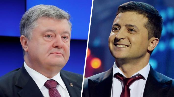 Elecciones en Ucrania: Presidente Poroshenko admite derrota ante Vladímir Zelenski
