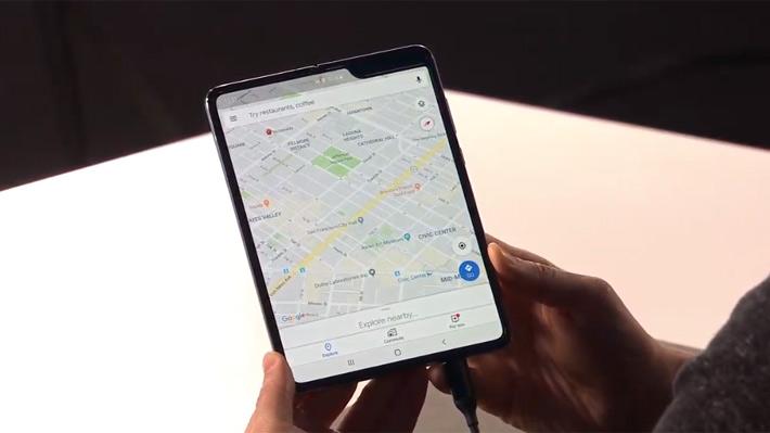 Problemas del Galaxy Fold obligan a Samsung a retrasar el lanzamiento de su teléfono plegable
