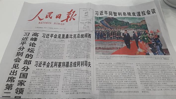 Diario chino destaca audiencia de Xi Jinping con Presidente Sebastián Piñera