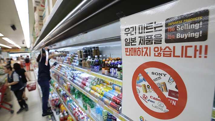 Japón dice que sus restricciones comerciales sobre Seúl no son negociables