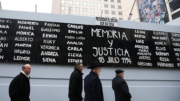 """Gobierno argentino asegura que """"no cesará"""" hasta que autores del ataque a la AMIA declaren ante la justicia"""