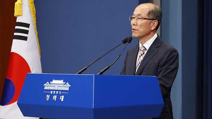 Corea del Sur romperá acuerdo de cooperación en inteligencia militar con Japón