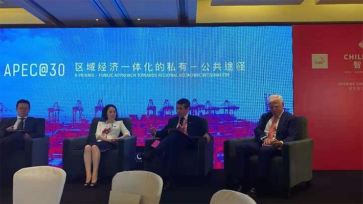 Inicia quinta versión del Chile Week China: Los objetivos para estrechar relaciones con el gigante asiático