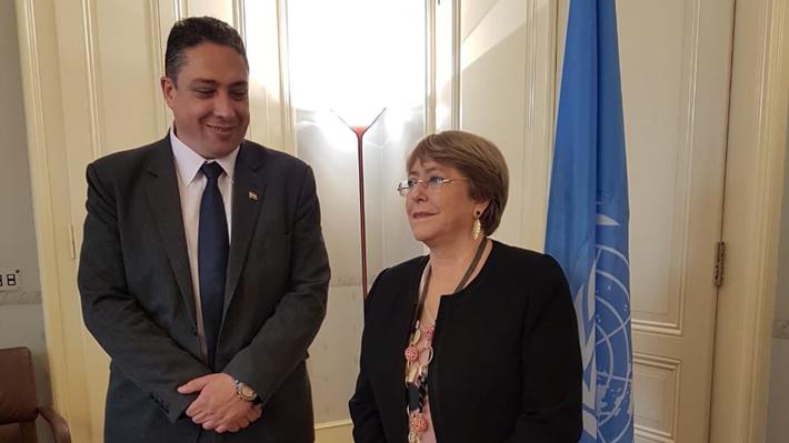 Gobierno boliviano anuncia envío de misión de la ONU tras reunirse con Bachelet por crisis