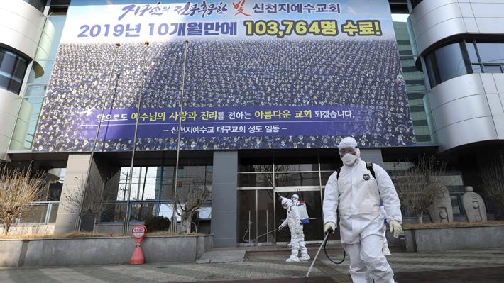 Aumento de casos de coronavirus preocupa a las autoridades surcoreanas: una secta sería el foco principal