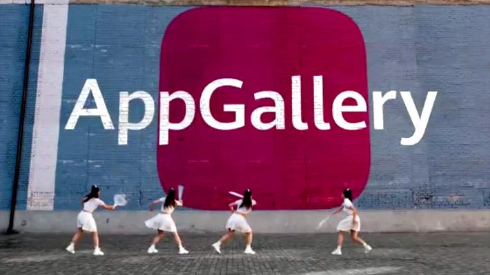 Huawei potencia a pasos agigantados su AppGallery y ya es la tercera en el mercado mundial