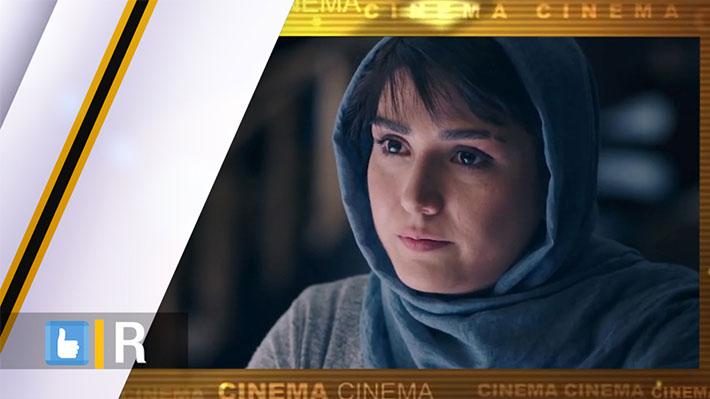 """#YoRecomiendo: """"El permiso"""", una película sobre la desigualdad de género en Irán que hay que ver, según Ana Josefa Silva"""