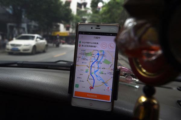 La mayor aseguradora china invertirá US$600 millones en una rival de Uber