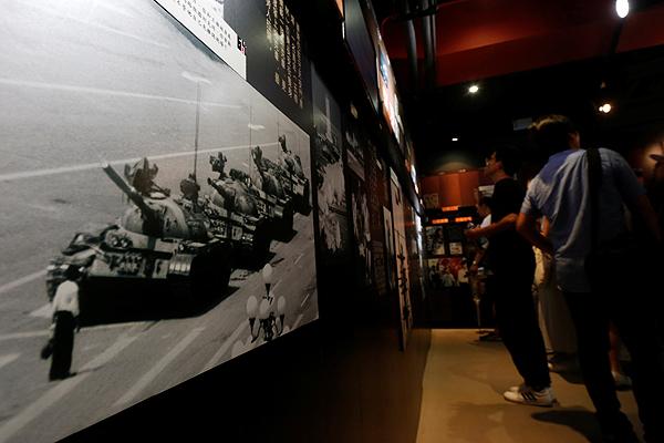 Cierra el único museo chino dedicado a la
