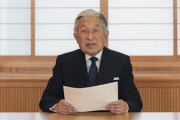 Emperador de Japón reconoce